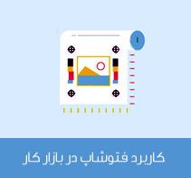 دانلود Multi Flash Kit v2.10.30 - نرم افزار جعبه ابزار مدیریت فلش ممور