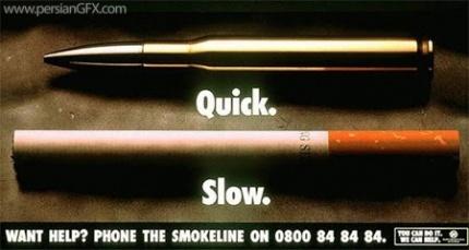 تبلیغات زیبا و خلاقانه با شعار مبارزه با دخانیات