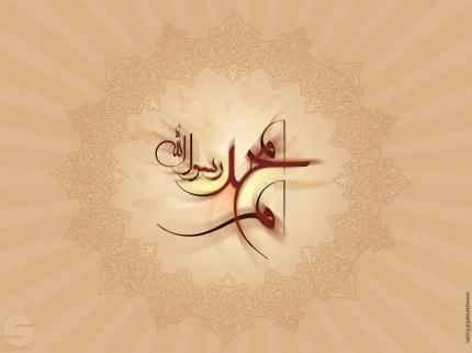 1267607078 2 مجموعه تصاویر زیبا با موضوع پیامبر اکرم حضرت محمد صل الله