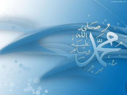 1267607277 11 مجموعه تصاویر زیبا با موضوع پیامبر اکرم حضرت محمد صل الله