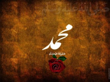 1267607507 21 مجموعه تصاویر زیبا با موضوع پیامبر اکرم حضرت محمد صل الله