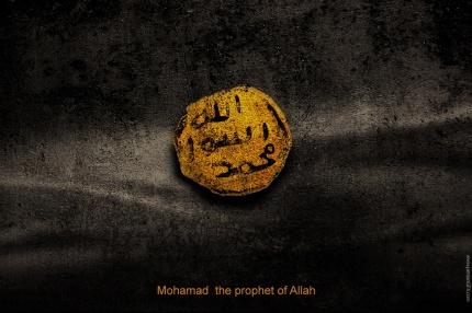 1267607552 23 مجموعه تصاویر زیبا با موضوع پیامبر اکرم حضرت محمد صل الله