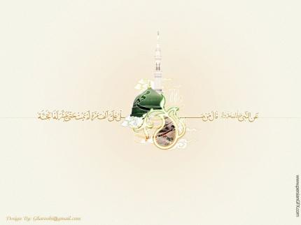 1267607564 24 مجموعه تصاویر زیبا با موضوع پیامبر اکرم حضرت محمد صل الله