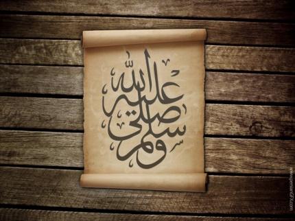 1267607576 25 مجموعه تصاویر زیبا با موضوع پیامبر اکرم حضرت محمد صل الله