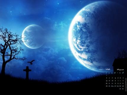 والپیپر های زیبا به همراه تقویم مرداد ماه