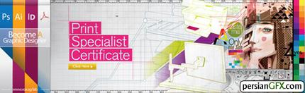 1287034917_web-banner-designing.jpg