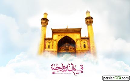 Imam Ali  s shrine dome by islamicwallpers والپیپر های زیبا به همراه تقویم مرداد ماه 1391