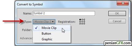 تبدیل شکل به Movie Clip در فلش