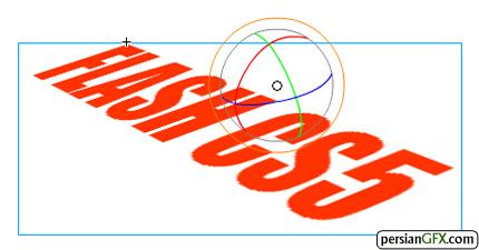 چرخاندن کروی شکل در فلش