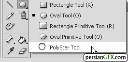رسم چند ضلعی و ستاره با ابزار PolyStar در فلش