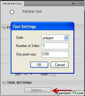 خصوصیات ابزار PolyStar در فلش