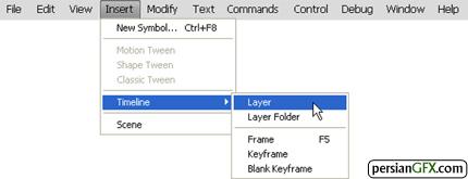 انتخاب گزینه Layer
