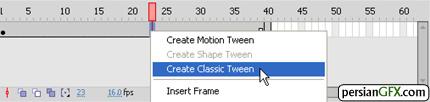 Create Classic Tween در فلش