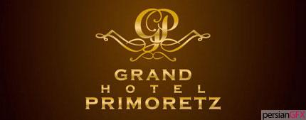 كاراييلوگو هتل هما طراحی لوگو حرفه ای لوگو هتل هما طراحی لوگو رایگان آنلاین طراحی لوگو حرفه ای لوگوی هتل