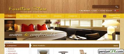 40 persiangfx. Black Bedroom Furniture Sets. Home Design Ideas