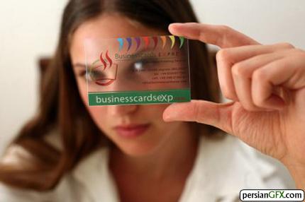 [عکس: Crystal-Clear-Business-Card-350x233.jpg]