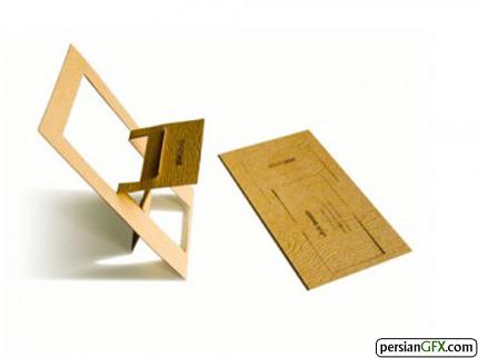 [عکس: Sheet-Seat-Card-350x262.jpg]