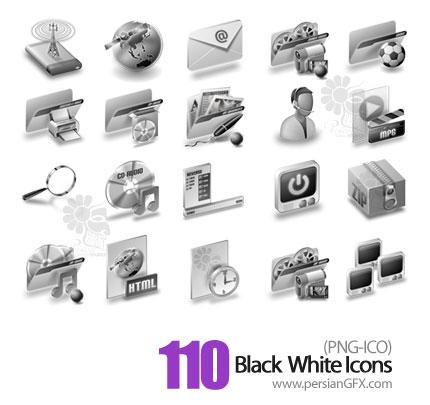 صد و ده آیکون زیبای سیاه و سفید - Black White Icons