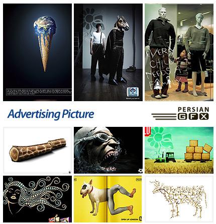 117 تصویر جالب تبلیغاتی - Adverting Picture