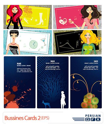 بیش از 30 نمونه کارت ویزیت وکتور - Bussiness Cards