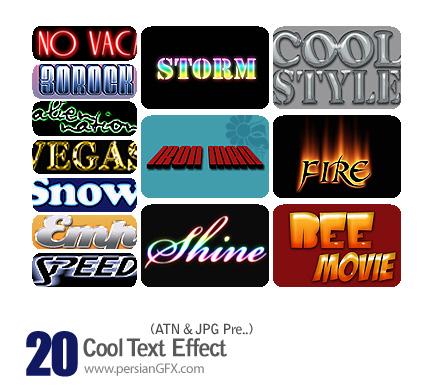 خلق افکت های متنی جذاب با کمک اکشن - Cool Text Effect Action