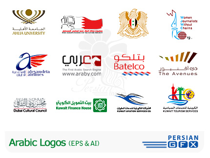 هفتاد نمونه لوگوهای زیبای عربی - Arabic Logos | PersianGFX - پرشین ...هفتاد نمونه لوگوهای زیبای عربی - Arabic Logos