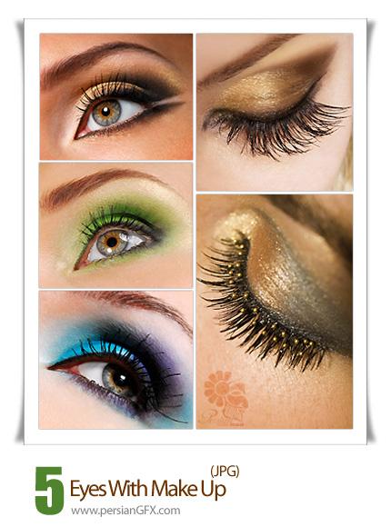 تصاویر جذاب آرایش چشم - Eyes with Make up