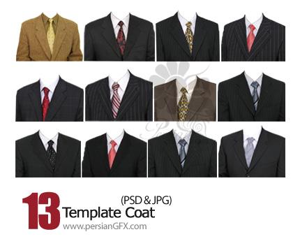 سیزده قالب کت زیبا - Template Coat
