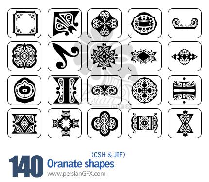 مجموعه اشکال زیبا - Oranate shape