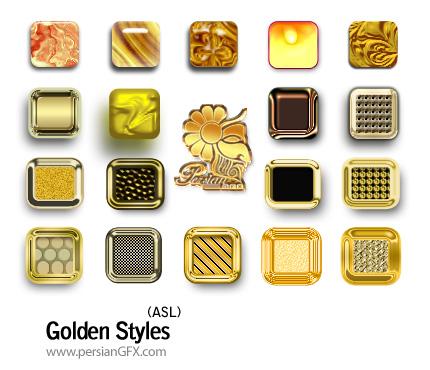مجموعه استایل های طلایی - Golden Styles