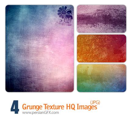 مجموعه تصاویر بافت با کیفیت بالا - Grunge Texture HQ Images