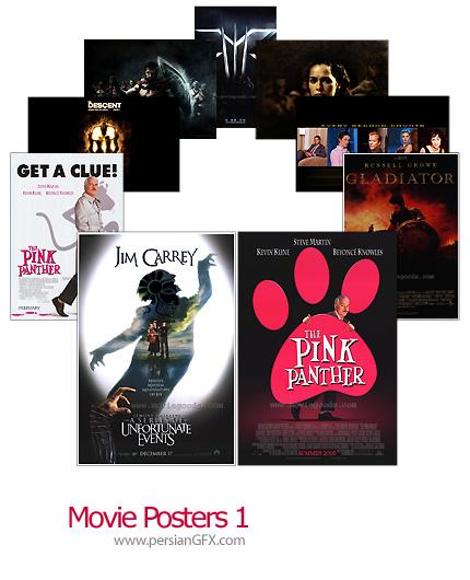 15 پوستر فیلم شماره یک - Movie Posters 01
