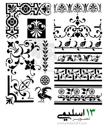 مجموعه تصاویر اسلیمی شماره یک - Eslimi Art 01