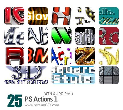 مجموعه اکشن های زیبای تغییر حالات متون - PS Actions 01