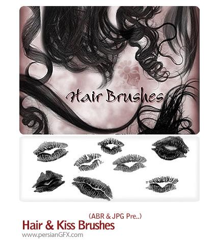 مجموعه براش مو و بوسه - Hair & Kiss Brush
