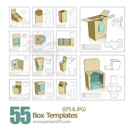 نمونه هایی آماده از جعبه جهت بسته بندی  - Box Templates