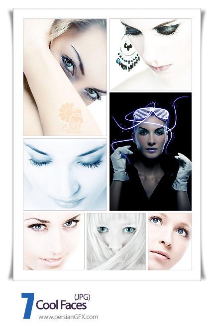 هفت نمونه از تصاویر چهره های جذاب - Cool Faces Images