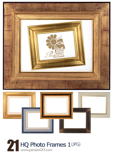 بیست و یک نمونه از قاب و حاشیه های زیبا - HQ Photo Frames 01