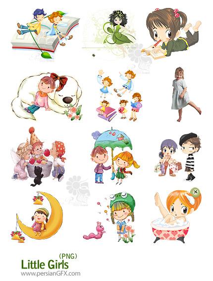 کلیپ آرت دختر بچه های کوچک - Little Girls