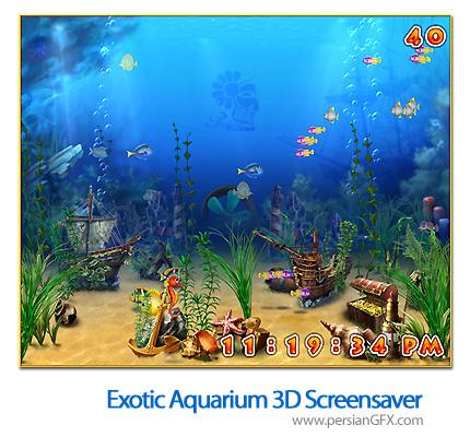 دنیای شگفت انگیز یک آکواریوم سه بعدی - Exotic Aquarium 3D Screensaver