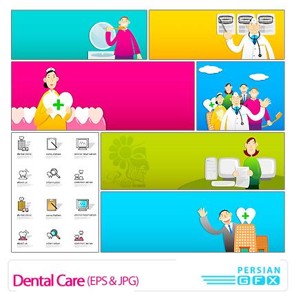 مجموعه تصاویر وکتور بهداشت دهان و دندان - Dental Care Vector