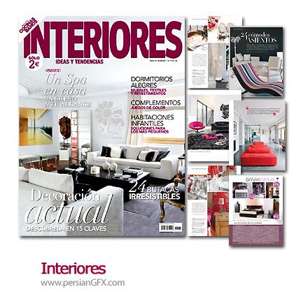مجله دکوراسیون و طراحی داخلی سپتامبر 2009 - Interiores Magazine