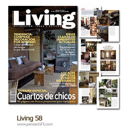 مجله دکوراسیون و طراحی داخلی شماره پنجاه و هشت - Espacio Living 58