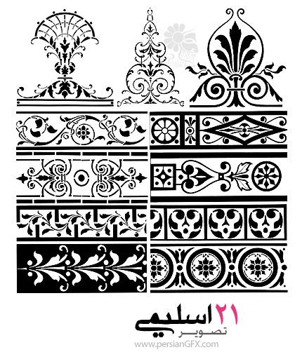 مجموعه هنر اسلیمی شماره چهار - Eslimi Art 04