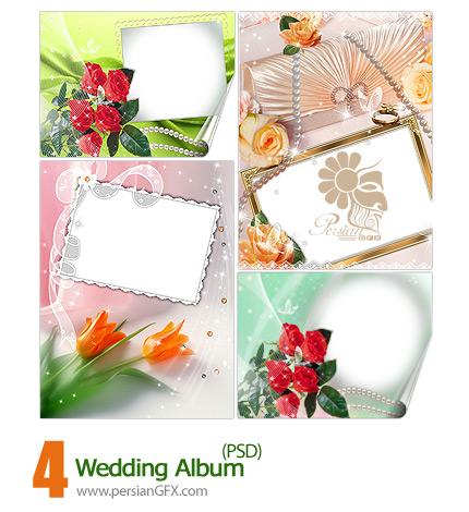 4 قاب زیبای عکس های عروسی - Wedding Album