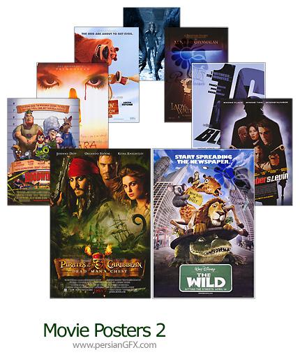 15 پوستر فیلم شماره دو - Movie Posters 02