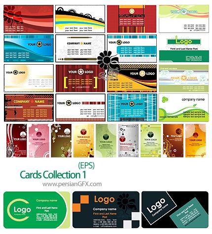 مجموعه کارت ویزیت های فانتزی شماره یک - Cards Collection 01
