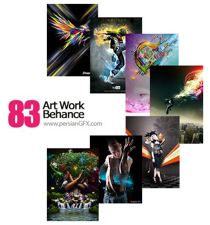 هشتاد و سه اثر از آثار هنری بهانس - Art Work Behance