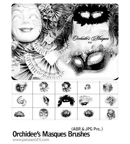 براش هایی از نقاب های جالب - Orchidee's Masques Brushes