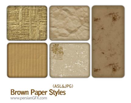 استایل کاغذهای قهوه ای - Brown Paper Styles
